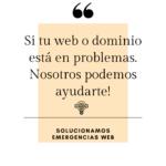 solucionamos problemas web